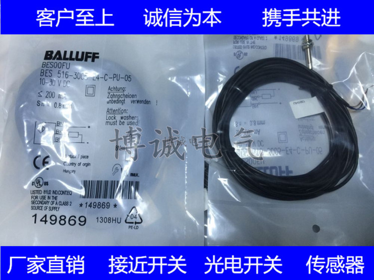 Cylindrical Spot Proximity Switch BES 516-3005-G-E4-C-PU-05 Import Core Warranty One Year