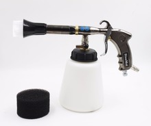 NEWS z-020 high quality japanese big bearring tube tornador gun for car washer car washer tornado gun