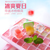 Homemade ice cream mold household refrigerator to do frozen ice stick lattice box popsicle