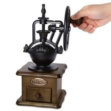 Ретро стиль Burr Кофемолка ручная Кофеварка Burr кукурузная мельница измельчители ручная роликовая кофейная мельница кофейные инструменты