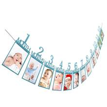 Modern Creative Cute Kids Birthday Gift Decorations 1-12 Month Photo Banner Monthly Photo Wall Record growth a2 30+(China)