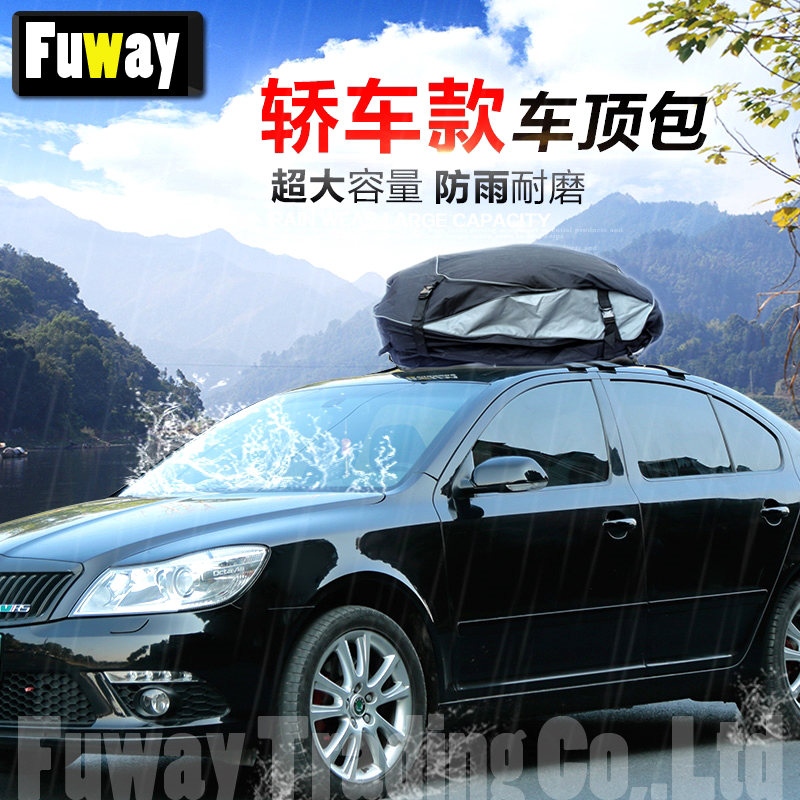 DHL Free Shipping!!! Waterproof Roof Top Cargo Bag 130*100*45CM Luggage Travel Carrier Bag For Cars,Vans and SUVs teaegg top roof rack side rails luggage carrier for hyundai tucson ix35 2010 2014