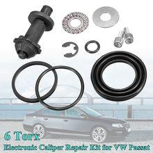 1 компл. 6Torx зубы задний ручной тормоз двигателя суппорт Ремонтный комплект для VW Passat B6 B7 CC Tiguan Q3 A4 S4 A5 S5 A6 32326315 32332267