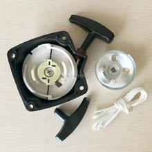 33CC 43CC 52CC Brush Cutter Steel Starter with pulley plate starter handle And Starter Rope 3.0mm*90cm