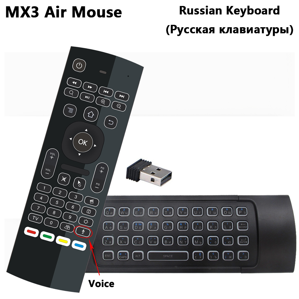 MX3 2.4G Russian Keyboard Backlit Wireless Air Mouse IR Learning Universal Voice Remote Control for X96 H96 MAX Android TV Box