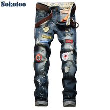 Sokotoo Men's casual badge holes ripped jeans Slim straight dirty washed denim pants Long trousers