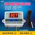 XH-W3001 температуры цифровой термостат выключатель регулятор температуры микрокомпьютер контроля температуры переключатель температуры 12 В