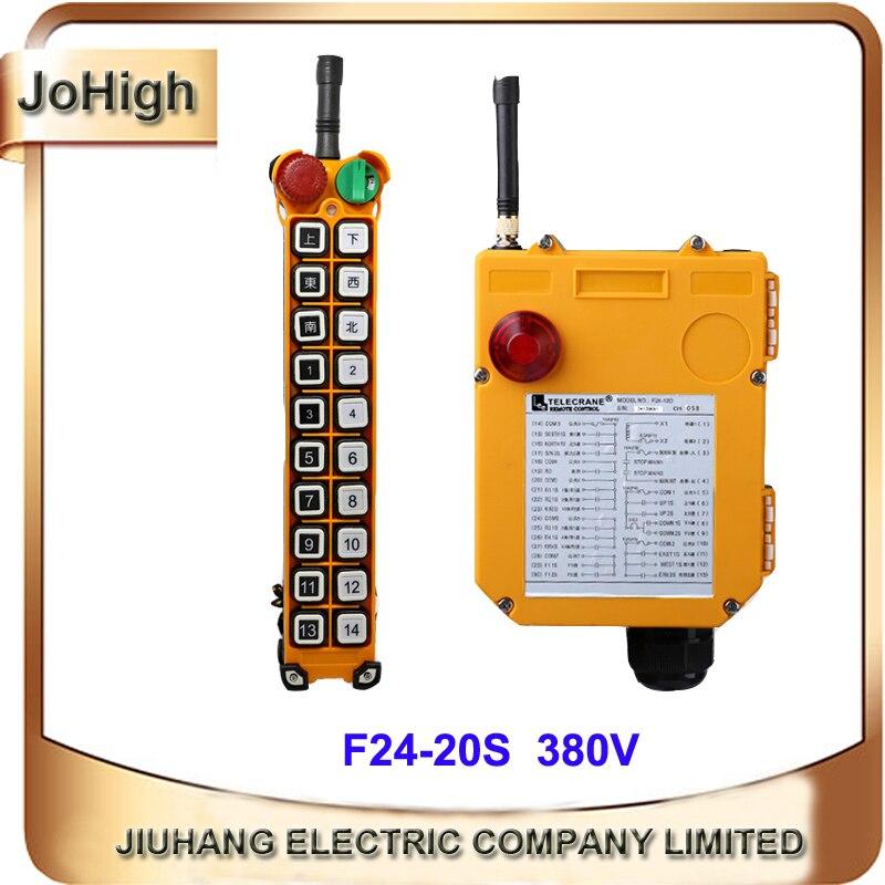 купить Factory Supply Single Speed 20 Buttons Wireless Remote Control Push button Switch 1 transmitter + 1 receiver по цене 15795.82 рублей