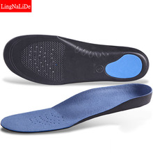 U type design heel Flat Foot Arch Support Orthotics Orthopedic Insoles Foot Care Velvet fabric is soft and comfortable