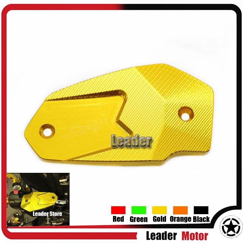 Accesorios de la motocicleta del freno delantero tapa del depósito de fluido oro