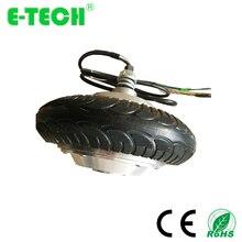 Горячая 8 дюймов редукторный высокий крутящий момент конверсионный комплект Электрический колесный двигатель