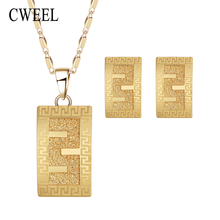 CWEEL Fashion Geometric Jewelry For Women Necklace Earrings Set Bridal  Gold Plated Wedding Party African Bead Dress Accessories