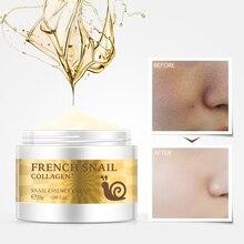 New Snail face cream