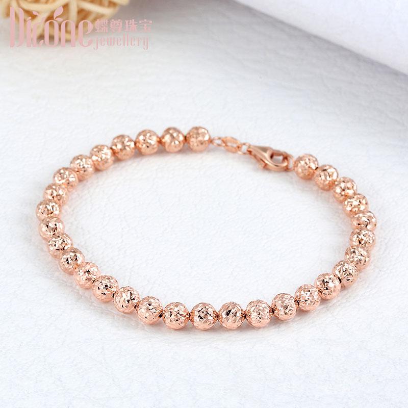 18K Gold Bracelet Italian Radium Transfer Pearl Car Rose Gold Bracelet AU750 Gold