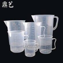 Пластиковый мерный стакан 3000 мл стакан с ручкой химический градуированный мерный стакан