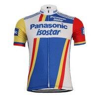 ผู้ชายคนใหม่สีฟ้าขี่จักรยานย์จักรยานสวมแขนสั้นropa c iclismo R Etro M Aillot cyclismeคลาสสิกยอดนิยมขี่จักรยาน