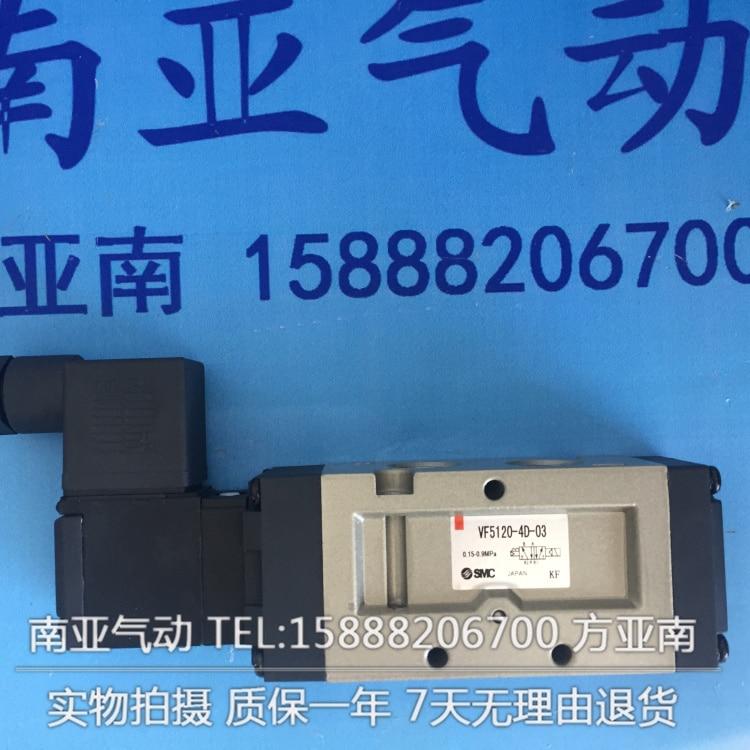 VF5120-4DZD-03  Quality pneumatic solenoid valve SMC varomed florett vf 4645160