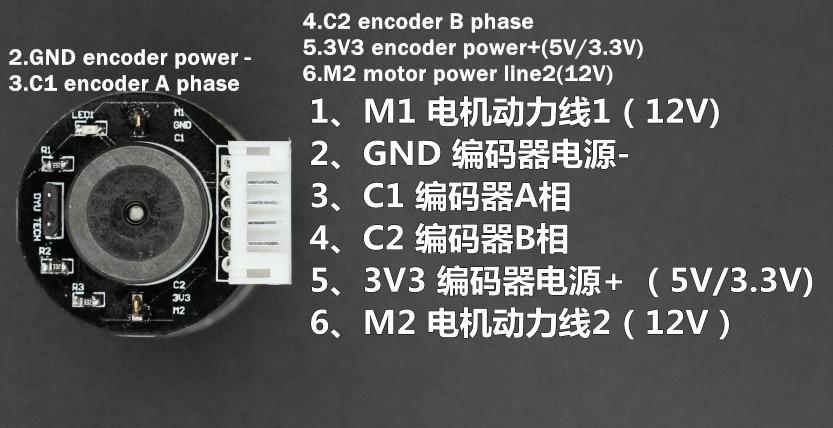 2*25GA370 Motor with encoder Balanced car base  2 rounds for balance toy car Two wheel self-balancing car high power high torque