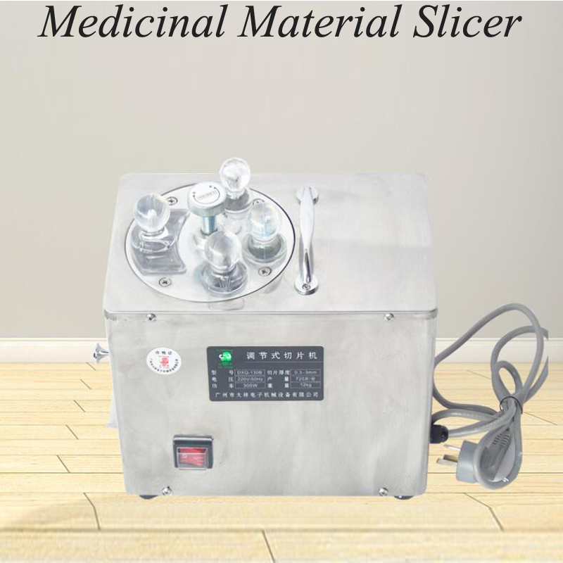 Pharmacy Clinic Hospital Special Slicer Ginseng Chinese Herbal Medicinal Material DXQ-130B
