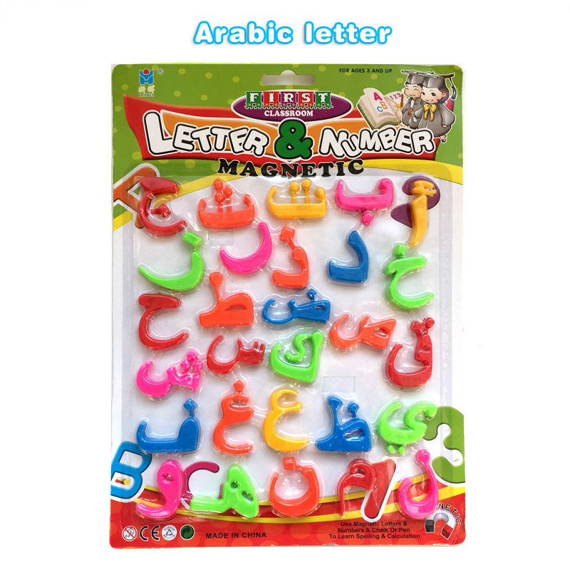 Toys & Hobbies 1 Set 26 Alphabet Wooden Magnet Puzzle Toy Intelligence Development Toys For Children Magnetic Sticker Montessori Education Gift In Short Supply