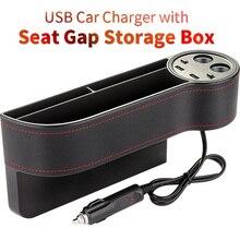 Assento de carro fenda caixa de armazenamento 2 usb carregador de carro isqueiro soquete do carro organizador saco bolso lacuna tidying cartão telefone suportes