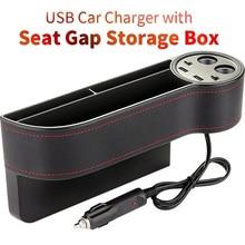 รถ Seat รอยแยกกล่องเก็บ 2 USB Car Charger บุหรี่ไฟแช็กซ็อกเก็ตรถ Organizer กระเป๋า Gap คู่มือการจัดเตรียมโทรศัพท์ผู้ถือ