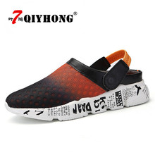 QIYHONG EVA Men Slip On Garden Shoes Lightweight Beach Sandals For Sneakers Slippers