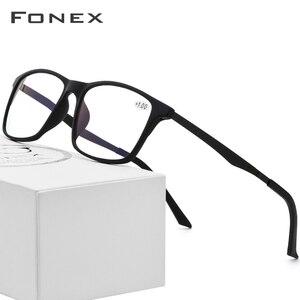TR90 Anti Blue Light Glasses M