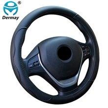 Чехол на руль автомобиля, нескользящий чехол для руля 38 см/15 дюймов, 9 цветов