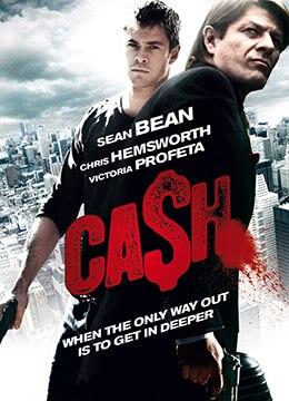 《现金》2010年美国喜剧,犯罪,惊悚电影在线观看