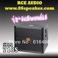 SRX718S Акустическая Система Bass Reflex Профессиональный Сабвуфер Громкоговоритель
