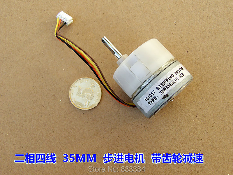 2 pcs Dia 35mm 6V deceleration Micro motor 2 phase 4 wire stepper motor All metal gear Step angle 7.5 degree high quality two phase four wire dc stepper motor step angle 1 8 degree with output gear