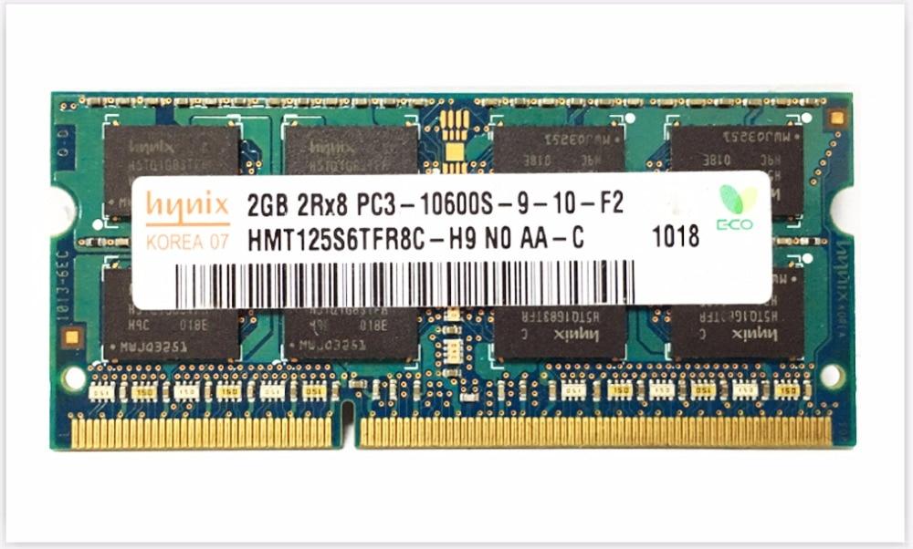 2GB 1333
