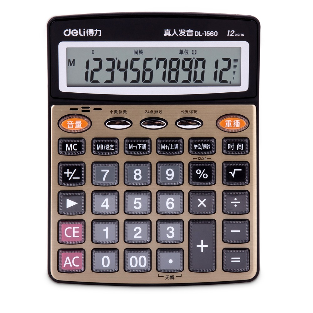 Deli 12 Digits Voice Calculator real haman Pronunciation 12 bit multi-functional Calculator office finance special calculator