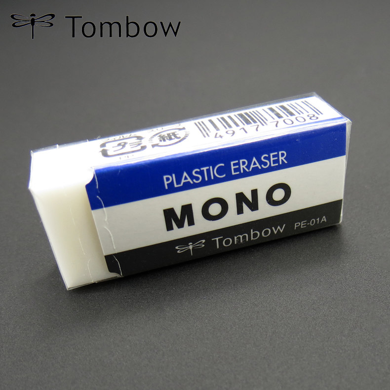 Professional Eraser  Do Not Wipe The Traces  The New Formula Eraser  Office And Learning Stationery