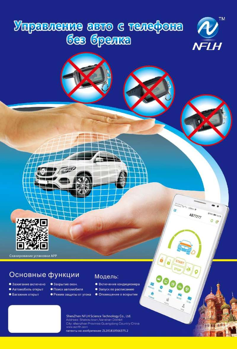 TW9030 GSM Alarm Two way car alarm Mobile phone control car GPS upgrade gsm gps anti
