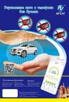 TW9030 GSM Alarm Two way car alarm Mobile phone control car GPS upgrade gsm gps anti theft system for Tomahawk TW9030