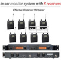 8 Pack Receivers + Wireless In Ear Monitor System SR 2050 IEM SR2050 In Ear Monitor System
