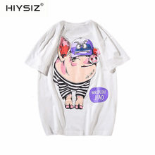 HIYSIZ NEW T-Shirt 2019 Hot style web celebrity Japanese mesh wind neutral couple harajuku short sleeve large size ST290