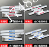 Car Styling Sticker For Nissan Rogue X-Trail 2014-2016 Stainless Door Sill Scuff Plate Guards Door Sills Protector X Trail T32