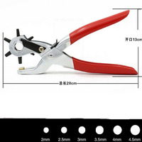 Professional Sewing For Leather And Heavy Duty Fabrics With Sewing Needles Hole Punch Belt Punch Pvc