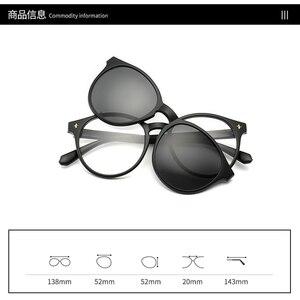 Image 2 - Fashion Round Optical Spectacle Frame Women With 5 Clip On Sunglasses Polarized Magnetic Glasses For Female Myopia Eyeglasses