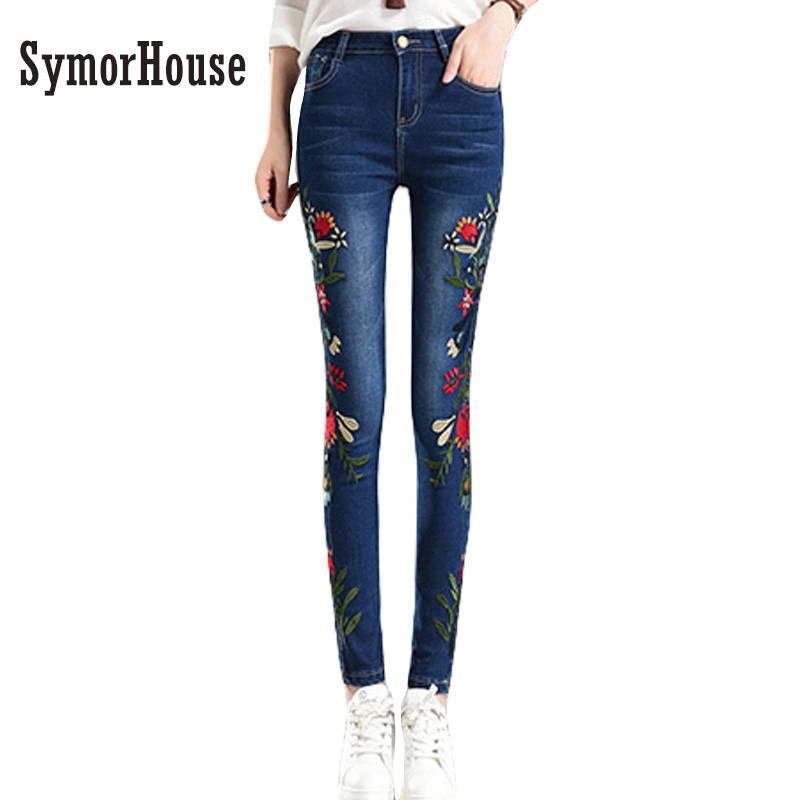 2017 New Fashion Women's Clothing Pencil Jeans Pants Flowers Embroidery High Waist Ladies Slim Denim Jeans Legging Trousers 2017 new jeans women spring pants high waist thin slim elastic waist pencil pants fashion denim trousers 3 color plus size