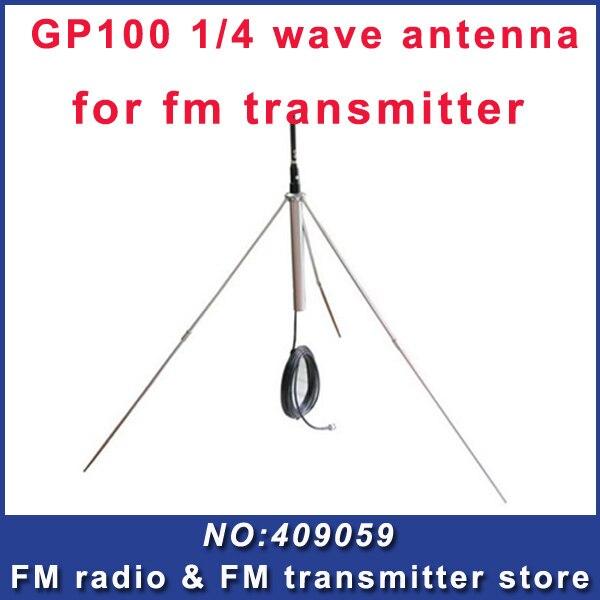 10PCS 1/4 wave GP100 fm broadcast antenna for 5w,7w,15w,30w,50w,100w FM Transmitter Free shipping
