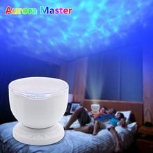Colorido mar onda océano proyector Led luz nocturna Aurora maestro reproductor de música proyecto iluminación lámpara niños dormitorio batería lámpara