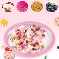 Fried Yogurt Ice Cream Machine Frozen Fruit Yogurt Fried Machine DIY Ice Cream Maker Household High Quality Fried Ice Machine