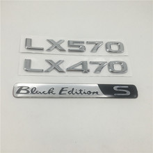 Auto 3d Aufkleber Für Lexus LX470 LX570 Black Edition S Emblem Hinten Zurück Schwanz Skript LX 470 570