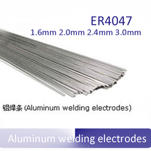 Aluminum silicon alloy wire ER4047 aluminum wire aluminum welding rod 1.6-3.0mm aluminum welding wire for gas welding