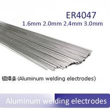 Aluminum silicon alloy wire ER4047 aluminum wire aluminum welding rod 1.6-3.0mm aluminum welding wire for gas welding