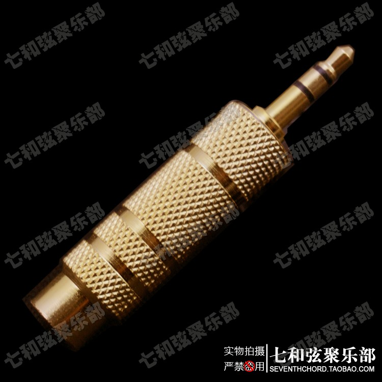 full metal gold plating big to small to 3 5 guitar socket audio connecting cables adapter. Black Bedroom Furniture Sets. Home Design Ideas